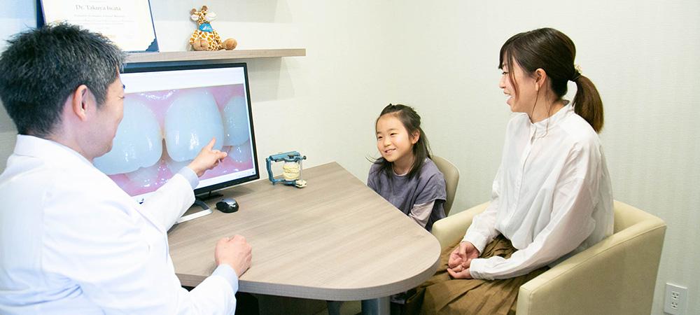生涯通院可能な歯科医院
