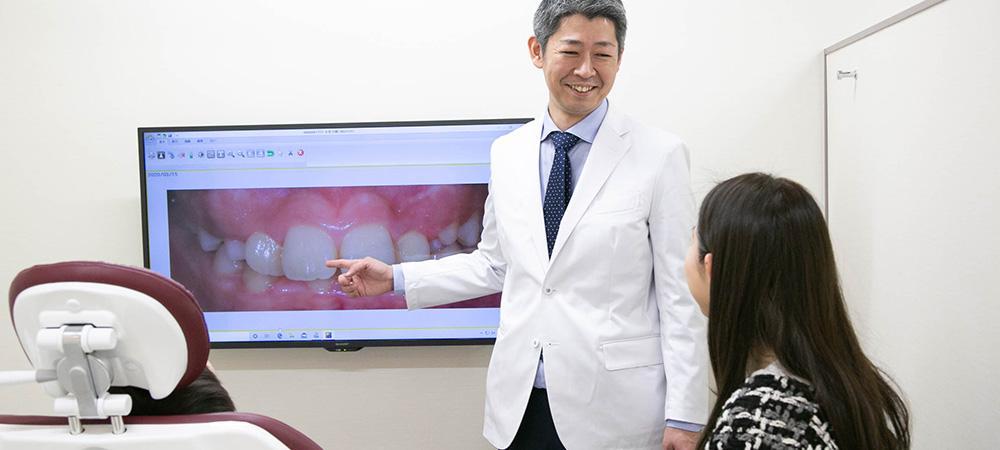 精神的負担を抑えた歯科治療